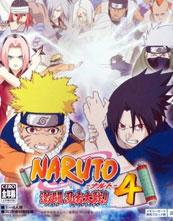 Naruto: Gekitō Ninja Taisen! 4