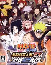 Naruto Shippūden: Gekitō Ninja Taisen! EX 2
