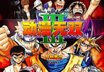 Comic Stars Fighting 3.3 Title Screen