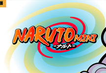 Naruto Mini Battle Title Screen