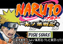 Naruto: Konoha Senki Title Screen