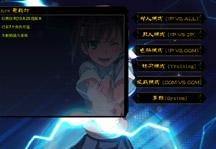 Anime Battle Title Screen