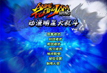 Anime Fighting Jam Wing 1.0 Title Screen