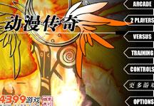 Anime Legends 2.5 Title Screen