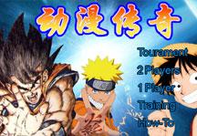 Anime Legends 1.0 Title Screen