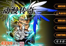 Anime Legends 2.4 Title Screen