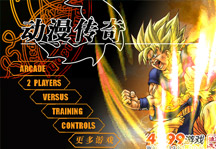 Anime Legends 2.2 Title Screen