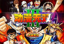 Comic Stars Fighting 3.4 Title Screen