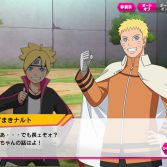 Naruto x Boruto: Borutical Generations - Screenshots